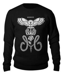 "Свитшот унисекс хлопковый ""King Mobs Royal"" - змея, корона, роза, сова, blackandwhithe"