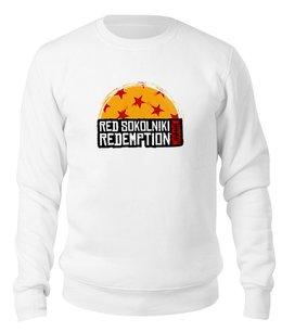 """Свитшот унисекс хлопковый """"Red Sokolniki Moscow Redemption"""" - надпись, москва, rockstar games, read dead redemption, сокольники"""
