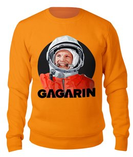 "Свитшот унисекс хлопковый ""GAGARIN"" - гагарин, летчик, космонавт, юрий гагарин, собачникам"