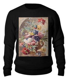 """Свитшот унисекс хлопковый """"Цветочный натюрморт (Ян ван Хёйсум)"""" - цветы, картина, живопись, натюрморт, ян ван хёйсум"""