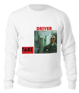 """Свитшот унисекс хлопковый """"taxi driver"""" - мужчина, культ, taxi driver, фан, дениро"""