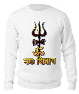 """Свитшот унисекс хлопковый """" мантра Ом намах Шивайя"""" - ом, символ, индуизм, мантра, шива"""