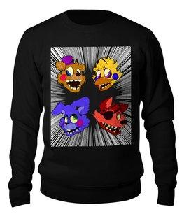 """Свитшот унисекс хлопковый """"Five Nights at Freddy's"""" - компьютерные игры, ужастик, хеллоуин, пять ночей у фредди, пиццерия"""