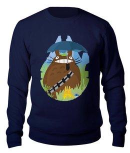 """Свитшот унисекс хлопковый """"Мой сосед Тоторо (My Neighbor Totoro)"""" - аниме, тоторо, totoro, мой сосед тоторо, my neighbor totoro"""