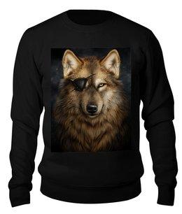 """Свитшот унисекс хлопковый """"ВОЛКИ ФЭНТЕЗИ"""" - стиль, красота, фэнтези, повозка, одноглазый волк"""