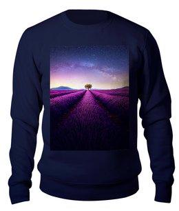 """Свитшот унисекс хлопковый """"Без названия"""" - космос, небо, природа, звёзды, лаванда"""