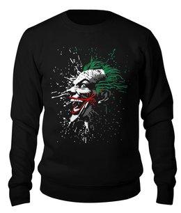 """Свитшот унисекс хлопковый """"Джокер"""" - joker, джокер"""