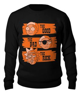 "Свитшот унисекс хлопковый ""The good The bad The Rick"" - хороший плохой злой, rick and morty, рик и морти, хороший плохой рик"