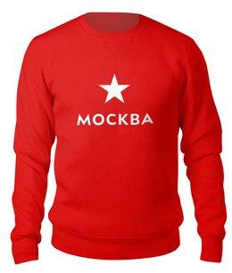 """Свитшот унисекс хлопковый """"Логотип Москвы"""" - люблюмоскву"""