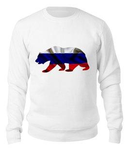 """Свитшот унисекс хлопковый """"Русский Медведь"""" - bear, медведь, русский, флаг, russian"""