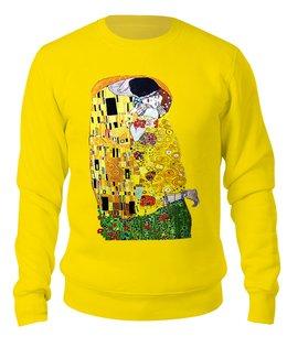 """Свитшот унисекс хлопковый """"Поцелуй(Gustav Klimt)"""" - любовь, густав климт, объятия, модерн, эротизм"""