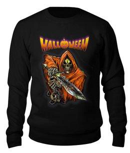 """Свитшот унисекс хлопковый """"Death Skull (Halloween)"""" - череп, хэллоуин, ужастик, смерть, с мечем"""