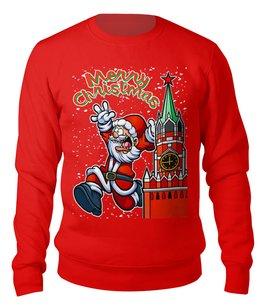 """Свитшот унисекс хлопковый """"Merry Christmas (Santa&Kremlin)"""" - новый год, рождество, дед мороз, санта клаус, кремль"""