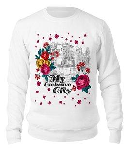 """Свитшот унисекс хлопковый """"Город"""" - цветы, город"""