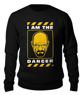 "Свитшот унисекс хлопковый ""Я опасен ! (Walter White)"" - сериал, во все тяжкие, breaking bad, хайзенберг, i am the danger"