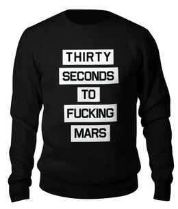 "Свитшот унисекс хлопковый ""30 Seconds to Mars"" - музыка, рок, 30 seconds to mars, thirty seconds to mars"
