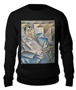 """Свитшот унисекс хлопковый """"Портрет Пабло Пикассо (Хуан Грис)"""" - картина, портрет, живопись, кубизм, грис"""