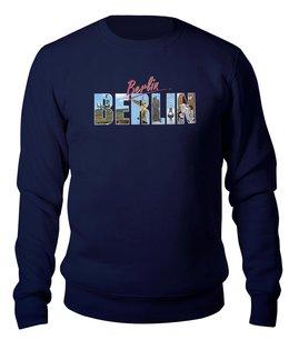 """Свитшот унисекс хлопковый """"На память о Берлине, вариант 1-01"""" - граффити, ретро, сувенир, берлин, berlin"""