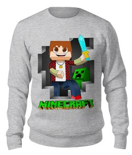 """Свитшот унисекс хлопковый """"Minecraft"""" - компьютерные игры, майнкрафт, приключение, игроманам, строителям"""