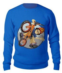 """Свитшот унисекс хлопковый """"Велосипед"""" - велосипед, мальчик, спорт"""