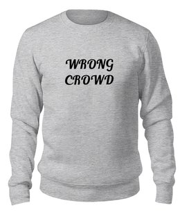 "Свитшот унисекс хлопковый ""Wrong Crowd - Tom Odell"" - tom odell, том оделл"