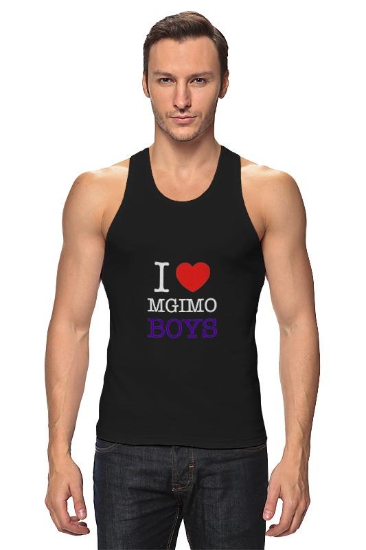 Майка классическая Printio I love mgimo boys