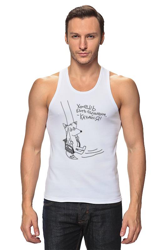 Майка классическая Printio Качайся футболка для беременных printio качайся