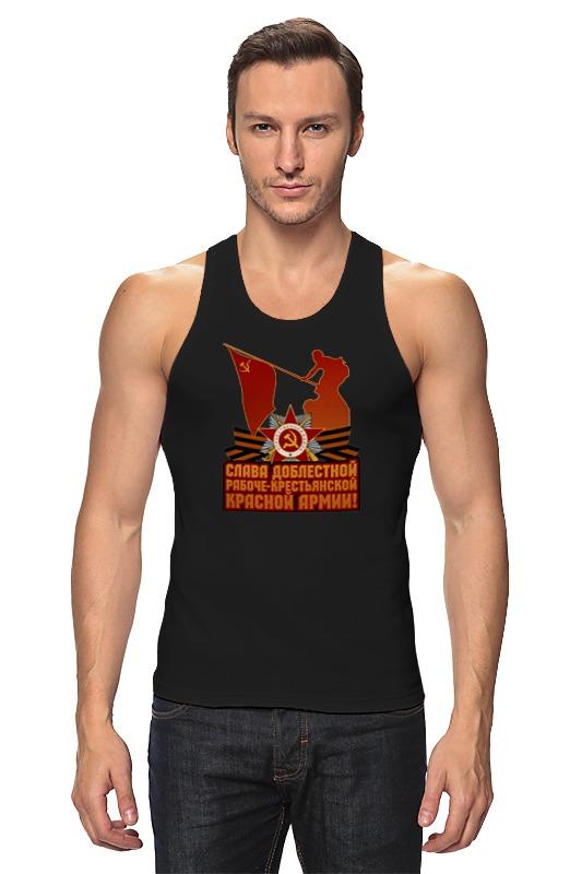 Майка классическая Printio Слава красной армии! детская футболка классическая унисекс printio слава красной армии