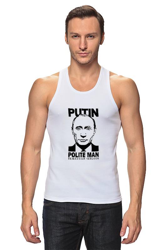 Майка классическая Printio Путин - вежливый человек майка классическая printio путин вежливый человек
