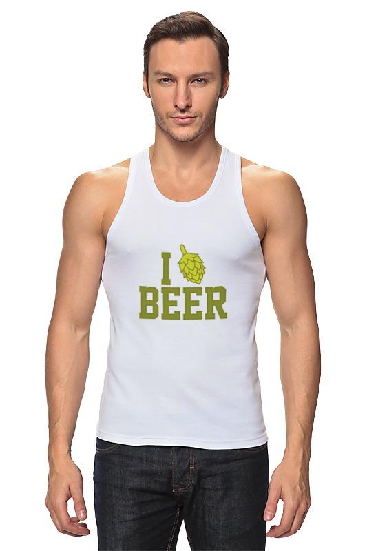 Майка классическая Printio Я люблю пиво худи print bar я пришел выпить ваше пиво