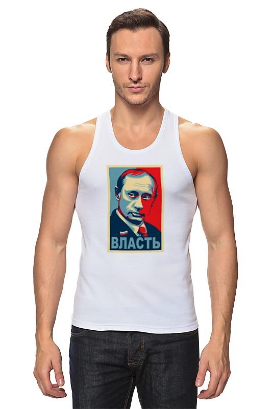 Майка классическая Printio Путин, власть лонгслив printio путин власть