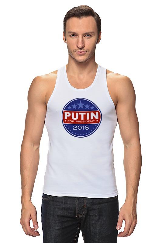 Майка классическая Printio Путина в президенты америки (2016) футболка классическая printio путина в президенты америки 2016