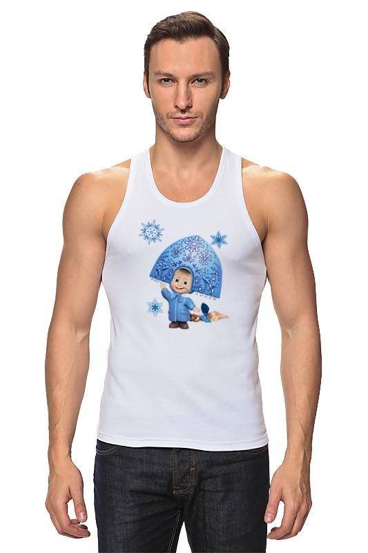 Майка классическая Printio Снегурочка девочка маша из мульта. смешная майка классическая printio снегурочка new 2017