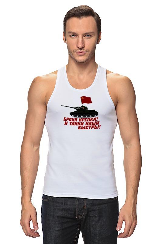 Майка классическая Printio Броня крепка! футболка wearcraft premium printio броня крепка