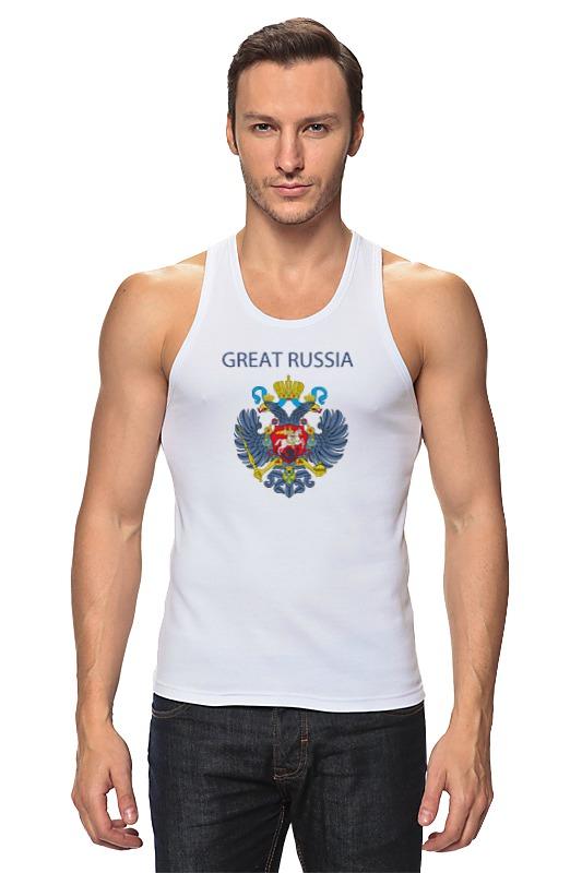 Майка классическая Printio Great russia 8 майка борцовка print bar russia nebula