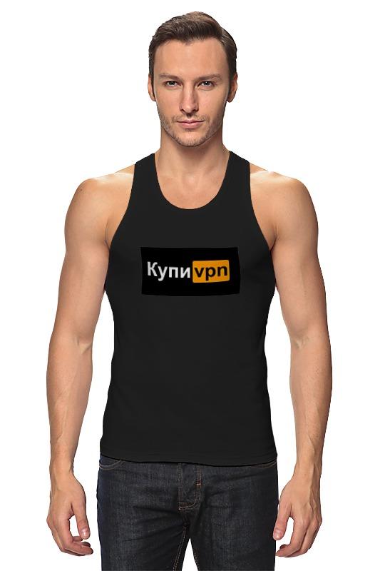Майка классическая Printio Купи vpn футболка классическая printio купи vpn