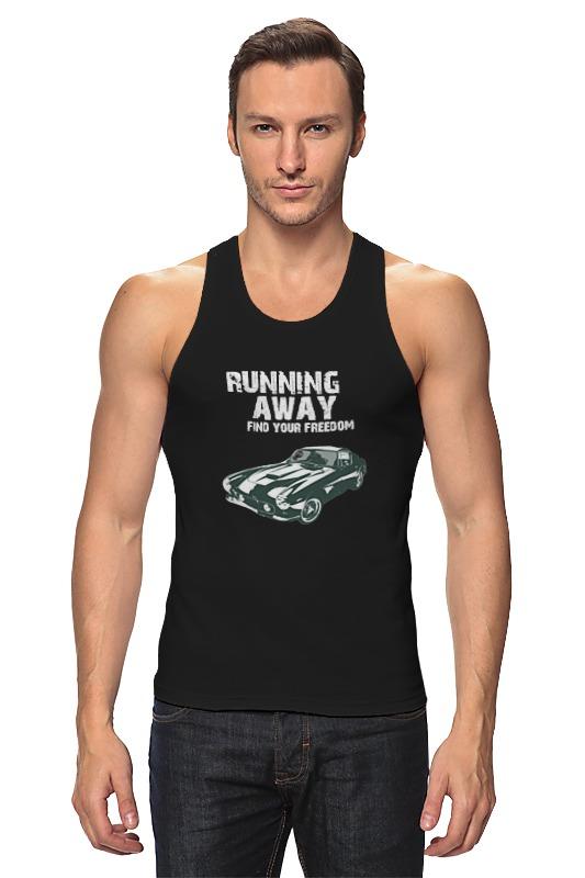 Майка классическая Printio Running away..find your freedom..автомобиль