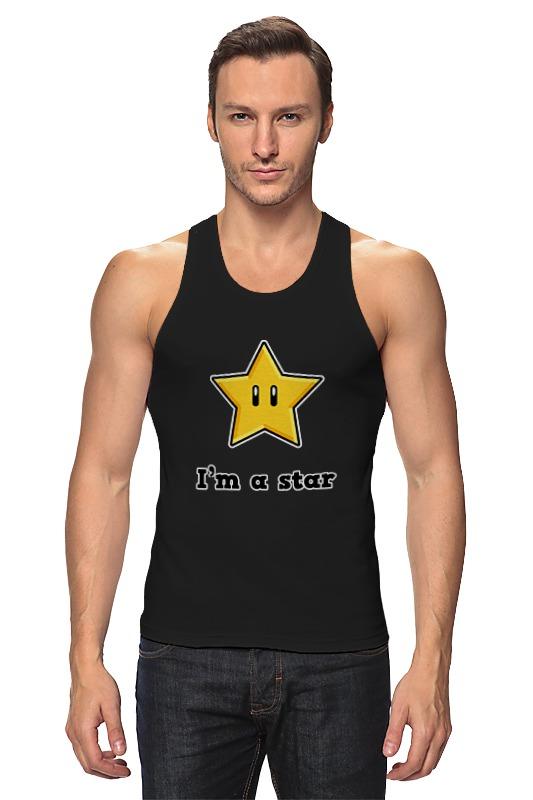 Майка классическая Printio I`m a star i m glad i did