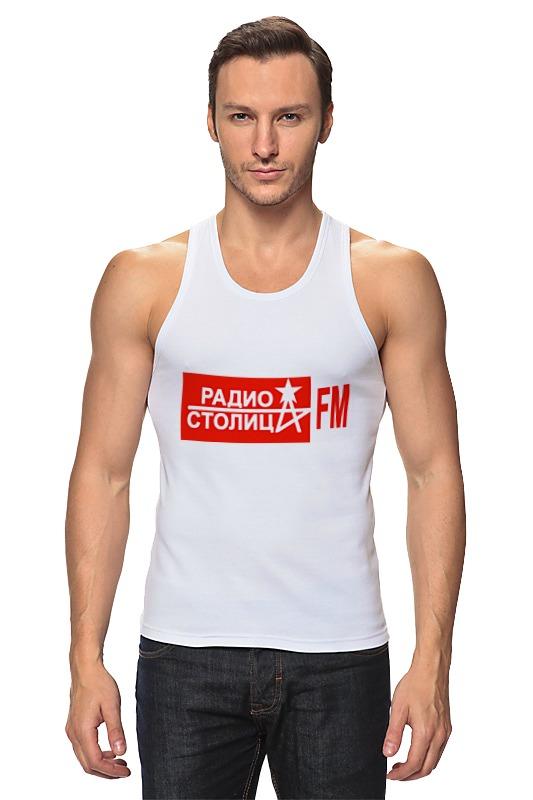 Майка классическая Printio Радио столица фан