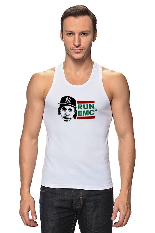 Printio Run emc