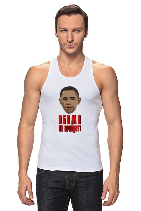 Майка классическая Printio Обама не пройдет! майка классическая printio война никогда не меняется