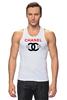 "Майка (Мужская) ""Chanel"" - духи, бренд, fashion, коко шанель, brand, coco chanel, шанель, perfume, karl lagerfeld, карл лагерфельд"