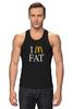 """Майка (Мужская) """"Я толстый (Макдональдс)"""" - пародия, макдоналдс, фаст-фуд"""