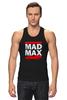 """Майка (Мужская) """"Безумный Макс (Mad Max)"""" - mad max, безумный макс, дорога ярости"""