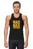 """Майка (Мужская) """"Безумный Макс (Mad Max)"""" - mad max, безумный макс, road fury, дорога ярости"""