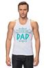 """Майка (Мужская) """"Я люблю папу"""" - папа, father, papa, dad"""
