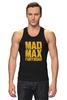 """Майка классическая """"Безумный Макс (Mad Max)"""" - mad max, безумный макс, road fury, дорога ярости"""