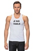 """Майка (Мужская) """"JE SUIS CHARLIE"""" - france, франция, шарли, je suis charlie, i am charlie"""