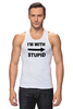 """Майка (Мужская) """"I'm with stupid"""" - идиот, придурок, i'm with stupid, i m with stupid, я с придурком"""