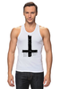 "Майка (Мужская) ""Крест"" - крест, cross, атеизм"
